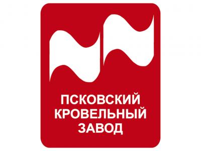 псковский кровельный завод вакансии жители, новости